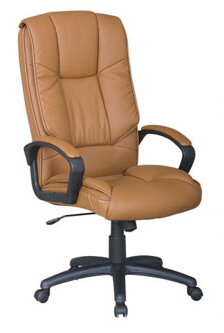 Fotolii si scaune de birou Офисные кресла Лучшие цены