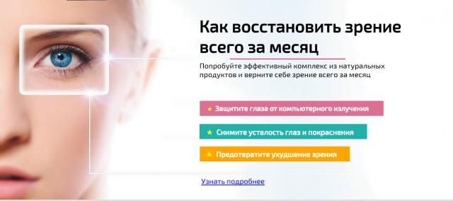 admin - Page 313 - Kaps-vl.ru
