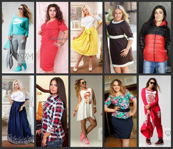 Одежда и обувь одежда для женщин