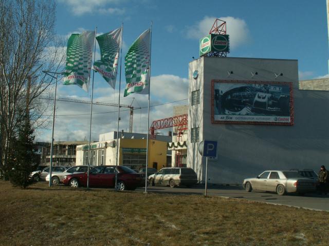 знакомства в республике молдова
