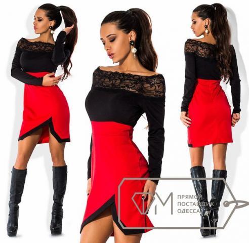 Балани женская одежда с доставкой