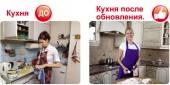 Доска объявлений Молдова - Мебель и интерьер - Ремонт и сборка мебели - 900.md