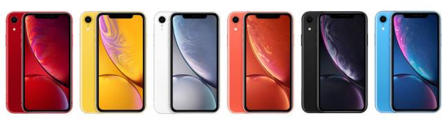 iPhone XS Max, XS, XR - дёшево !